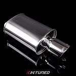Universal Muffler - Polished / Short (Offset Inlet / Center Outlet)